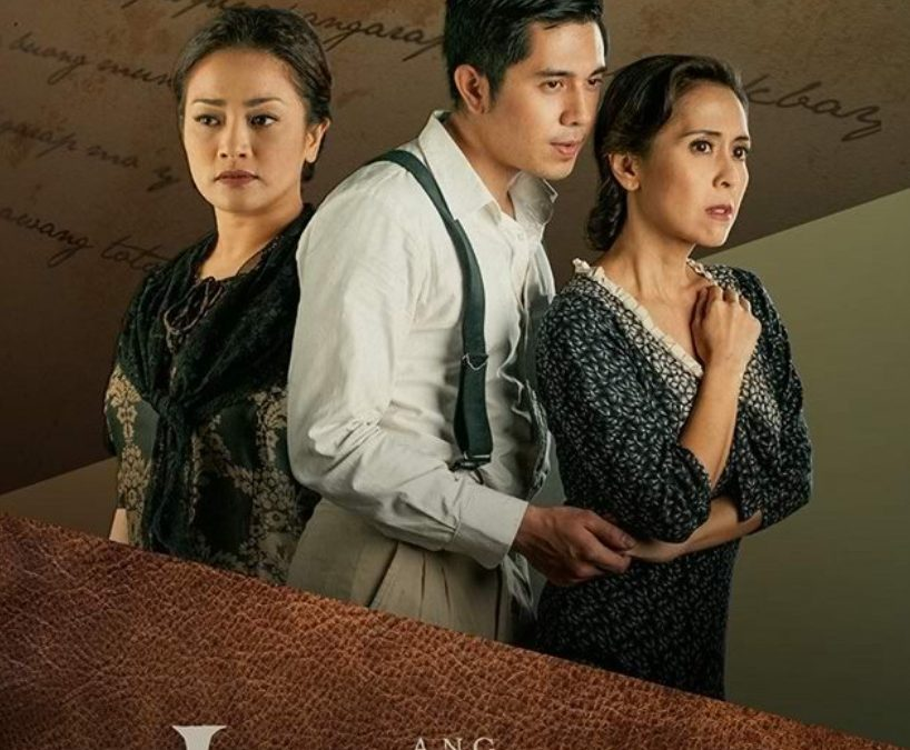 MOVIE REVIEW: ANG LARAWAN (2017)