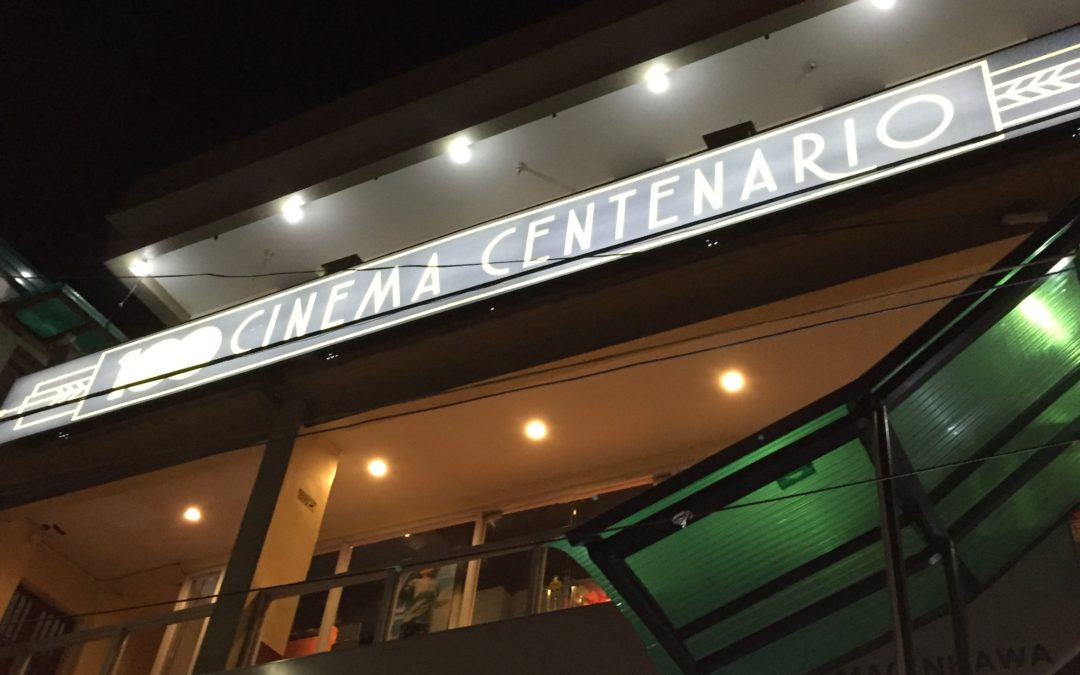 "DISCOVERING CINEMA CENTENARIO & WATCHING THE RESTORED ""MAYNILA"""